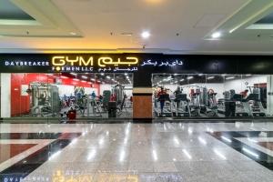 Icad-Mall-1